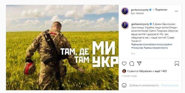 """Горбунов напомнил украинцам, от кого на самом деле зависят их жизни: """"Оберегаете нас..."""""""