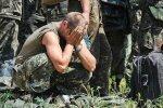 солдат плачет слезы война оос армия
