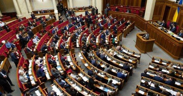 В Раде ввели новые сборы с украинцев: что существенно подорожает