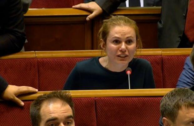 """Слуги народу вигнали вагітну Скороход після скандалу: """"почалися чистки"""", деталі жорсткого вердикту"""