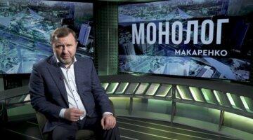 Вирішення проблеми корупції можливе, якщо надати Митній службі статус органу виконавчої влади, - Макаренко