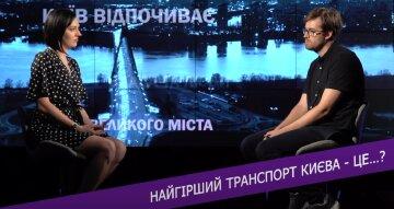 Макагон сказал, что идеальным общественным транспортом Киева мог бы быть трамвай