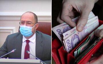 """Зарплаты украинцев вырастут, в Кабмине объявили, кому и на сколько повысят: """"Уже в этом месяце"""""""