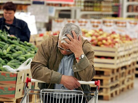 цены, магазин, супермаркет