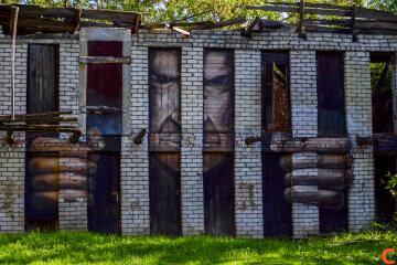Узник-граффити