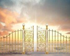 Рай, небеса