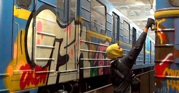 метро, вандалы