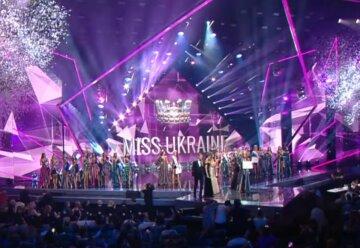 """На конкурс """"Мисс Украина"""" не могут найти участниц: ищут девушек без """"наколотых"""" губ и тату"""