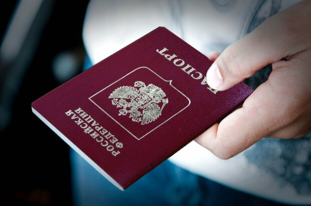 паспорт, россия