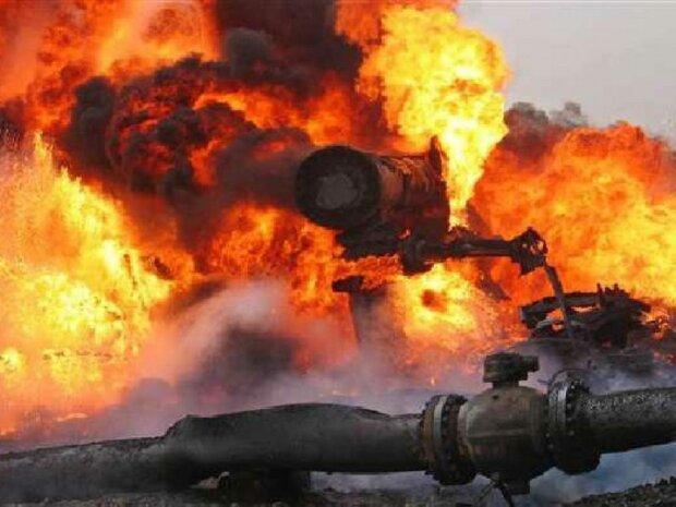 газ взрыв