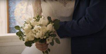 Свадьба, фото: скриншот You Tube