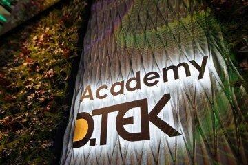 Academy DTEK отмечает свое 10-летие
