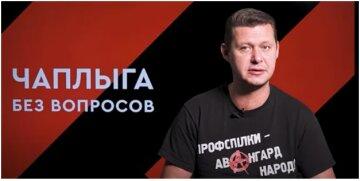 Михайло Чаплига: як повернути Донбас?