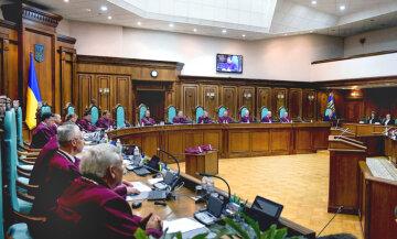 Конституционный суд, КС