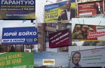 """""""Миллионы на рекламу - это преступление"""": украинским политикам предложили с умом вложить предвыборные деньги"""