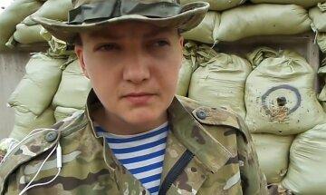 савченко ато