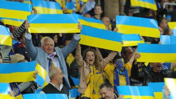 украина, фанаты