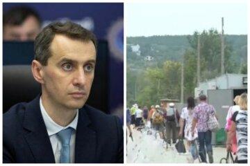 """Штамм """"Дельта"""" идет в Украину, в Минздраве объявили новые ограничения и правила: """"Все должны иметь..."""""""