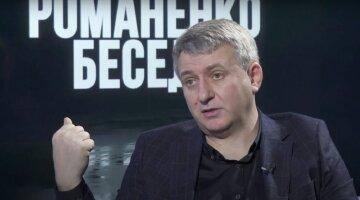 Турция превратилась в конкурента для Украины, - Романенко