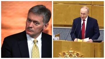 """Песков бросился исправлять Путина после ляпа о """"подарках"""" соседям в виде территорий: """"Он имел в виду..."""""""