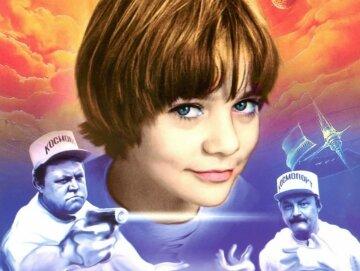 Зірка фільму «Гостя з майбутнього» залишив передсмертне послання: «мене не зрозуміють»