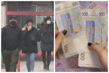 """Украинцам готовят денежную компенсацию из-за карантина, кто получит выплаты: """"на 8 тысяч могут рассчитывать..."""""""