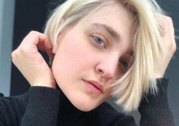 Вера Кекелия