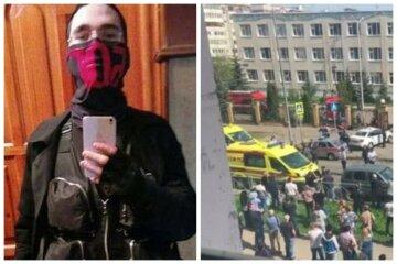 """""""Коран, селитра и не только"""": в России показали, что нашли в квартире казанского стрелка, фото находок"""