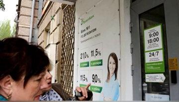 """""""Невозможно снять деньги"""": ПриватБанка попал в новый громкий скандал, подробности"""