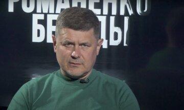 Себастьянович заявив, що держапарат треба зробити менш привабливим