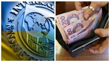 Названа дата нового транша МВФ: что будет с зарплатами и пенсиями, «в конце 2020 – начале 2021 года…»