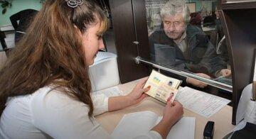 пенсия пенсионер выплаты коммуналка
