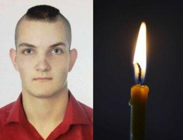 """""""Вічна пам'ять тобі, сонечко!"""": ворожий снаряд обірвав життя українського захисника, йому було всього 24"""