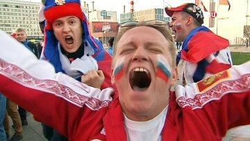 российские болельщики, фанаты