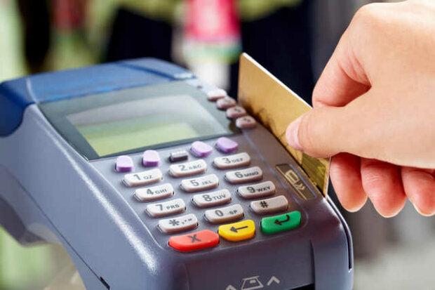 """""""Выиграла три тысячи долларов"""": украинцев известили о важном, касается банковских карточек"""
