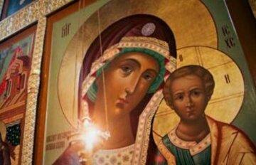 День Казанської Божої Матері: про що молитися і чому не можна подорожувати 21 липня