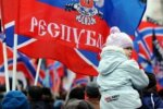 Новороссия, пропаганда