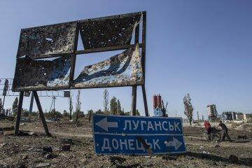 донецк, луганск, донбасс