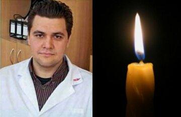 """""""Сумно і боляче!"""": Україна втратила видатного лікаря, деталі трагедії"""