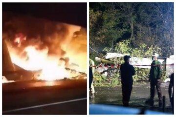 """20-летний курсант чудом выжил под Чугуевом, фото героя и подробности: """"Он прыгал с горящего самолета"""""""