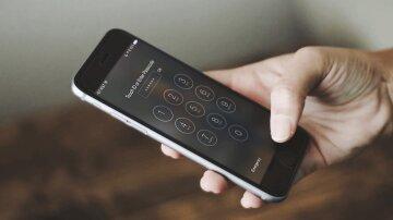 Apple, взлом, пароль