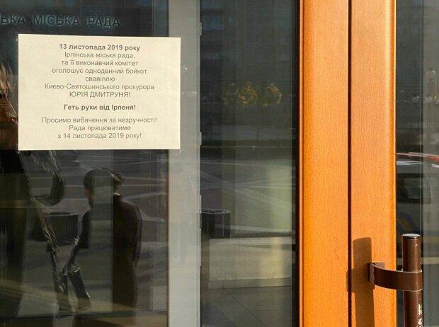 Ірпінська міськрада оголосила бойкот через тиск прокуратури - ЗМІ