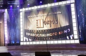 """Православный фестиваль УПЦ """"Покров"""" анонсировал показ 80 фильмов"""