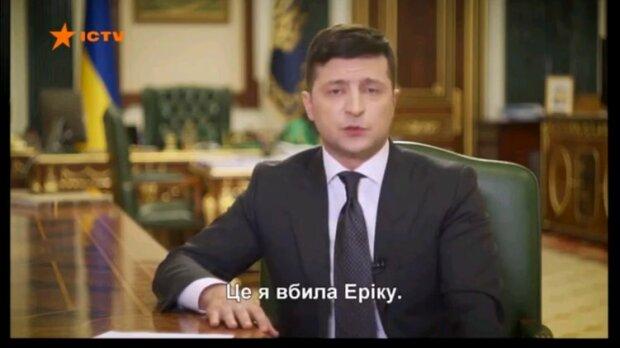 Нове знущання над Зеленським, телеканал ICTV повторив подвиг: кадри конфузу