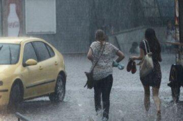 Атмосферный фронт ударит по Украине дождями: какие области пострадают на праздники