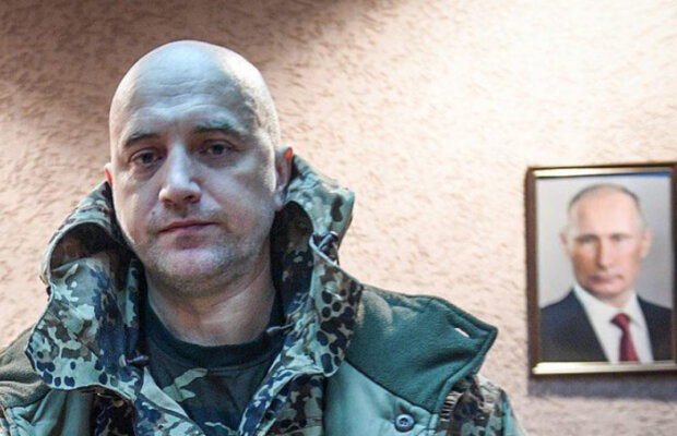 """""""Вынуждены считаться!"""": прихвостень Путина Прилепин пригрозил украинцам из-за Донбасса"""