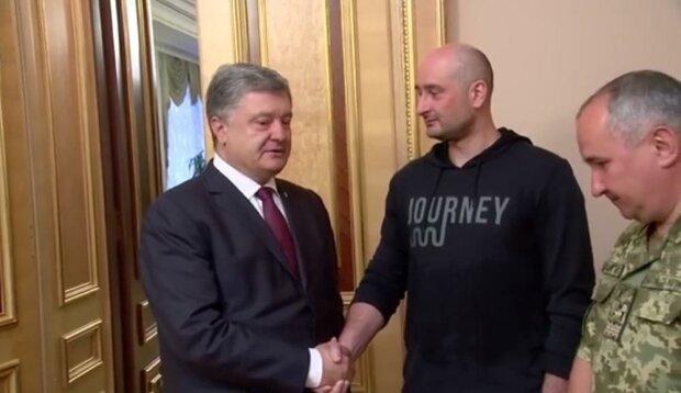 Петр Порошенко Аркадий Бабченко