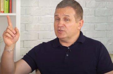 Юрій Горбунов