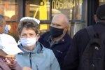 карантин маски автобус транспорт украинцы люди
