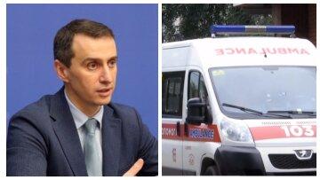 Операции и госпитализации в Украине запретили: срочное заявление Минздрава, «с сегодняшнего дня…»